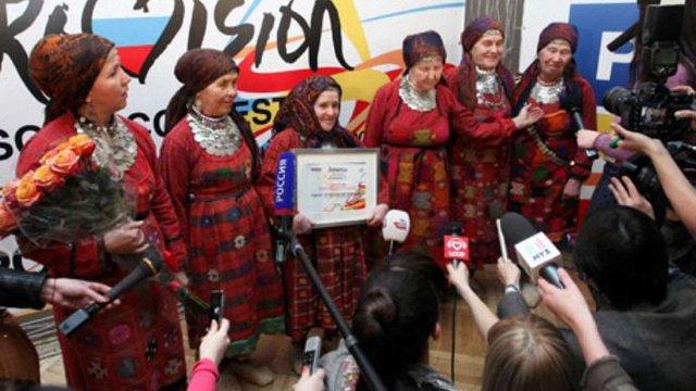 Бабці з Росії вийшли у фінал Євробачення-2012