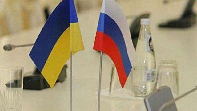 Українці в Росії об'єднались в нову організацію