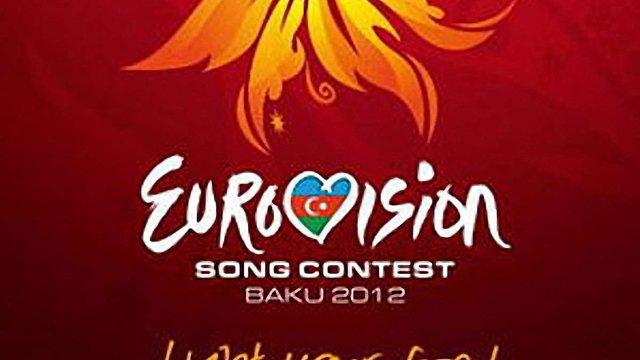 Україна посіла 15 місце на Євробаченні