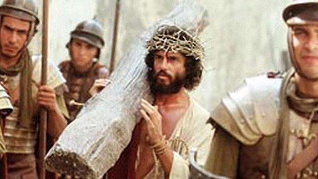 Вчені встановили точну дату смерті Ісуса Христа