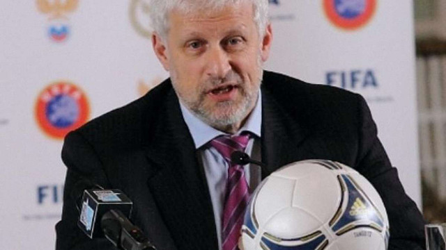 РФС закликав своїх фанатів не піддаватись провокаціям