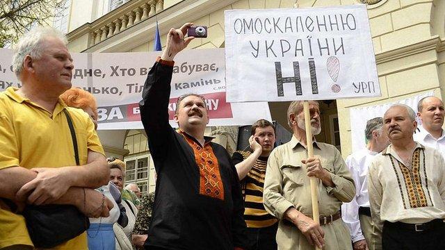 На захист української мови у Львові вийшли близько тисячі осіб