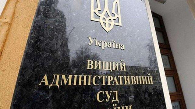 ВАСУ просять визнати протиправним ухвалення мовного законопроекту