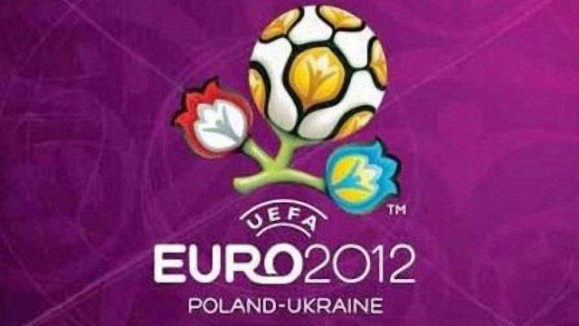 Генконсули Польщі і Росії у Львові вчора разом дивилися матч