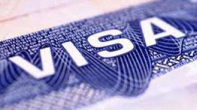 Панама скасувала візи для українців