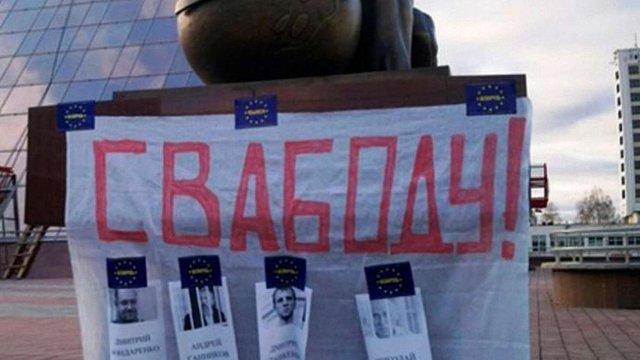 ЄС обіцяє розширити санкції проти Білорусі через політв'язнів