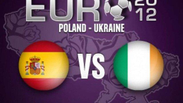 Євро-2012: Іспанія виграла в Ірландії 4:0