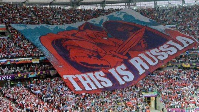 Російський футбольний союз опротестував покарання УЄФА