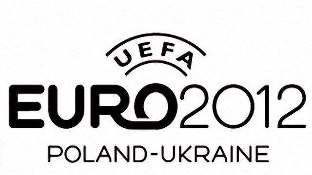 В УЄФА вже порахували прибутки від Євро-2012