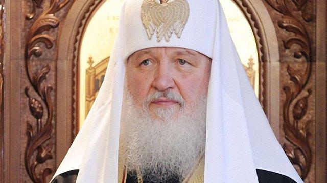 Патріарх Кирило: Без церкви Росія розвалиться