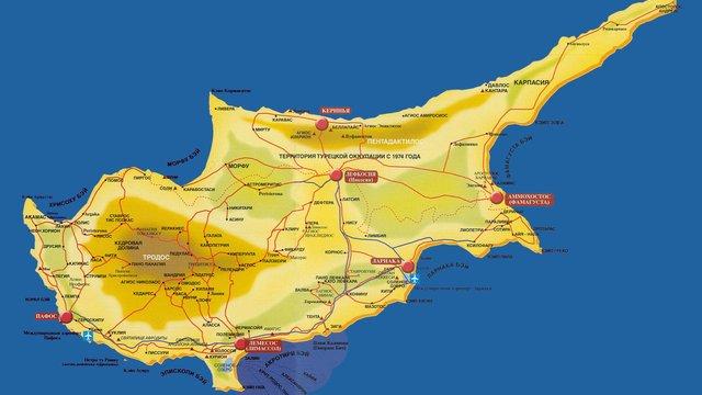 Кіпр отримав головування у ЄС