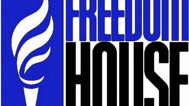ГПУ: Висновки Freedom House про вибіркове правосуддя – упереджені