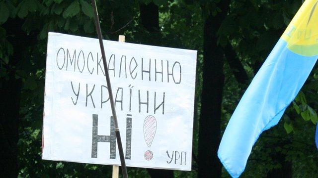 Українська діаспора європейських країн проти «мовного закону»