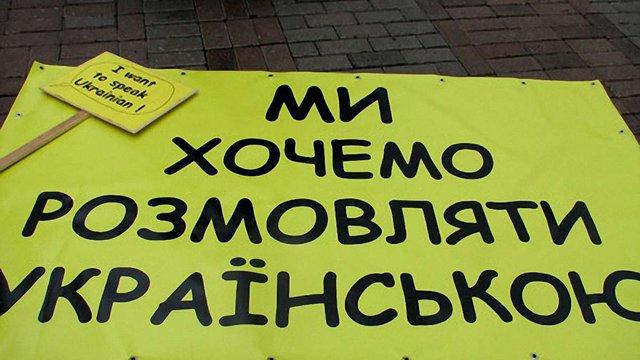 Мовний закон не віддзеркалює волі народу, - українці Британії