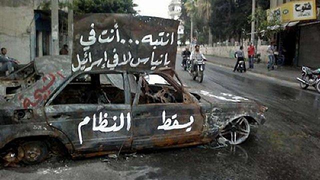 Сирійські війська ліквідовують формування опозиції