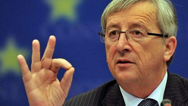Президент Єврогрупи втомився і хоче піти зі своєї посади