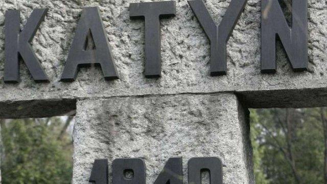 Польща проситиме в Росії усі документи про трагедію в Катині