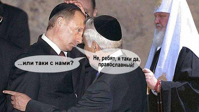 …і клерикалізація всієї Росії
