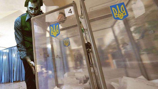 Львівські мажоритарники: хто є хто. Частина перша
