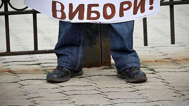 В Україні сьогодні стартувала виборча кампанія