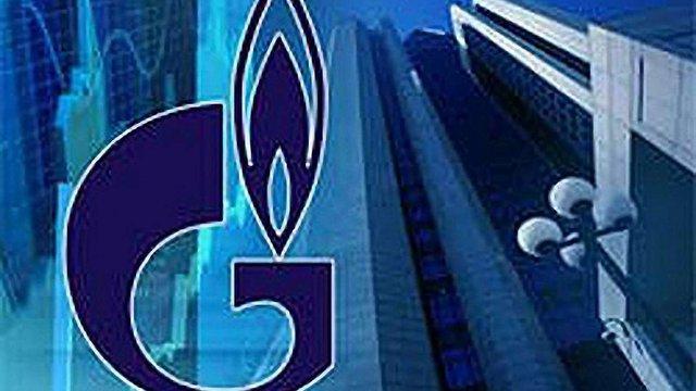 Forbes: Найприбутковіша компанія світу - Газпром