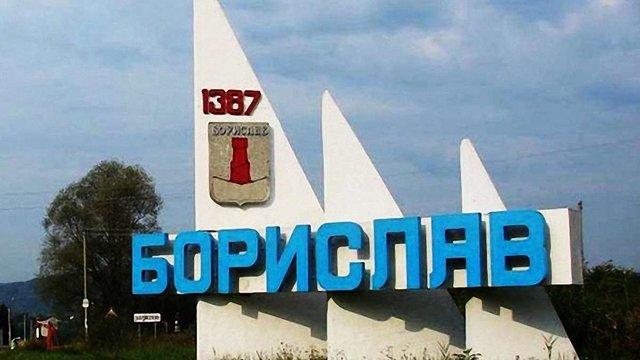 Борислав просять визнати зоною екологічного лиха
