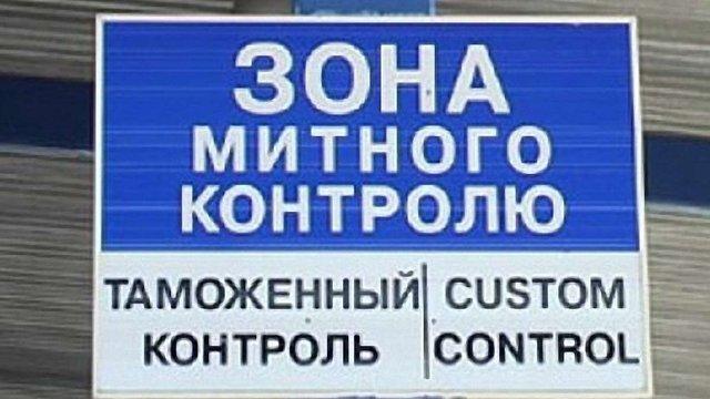 В Україні хочуть ввести декларування харчових продуктів