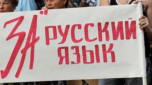 Російська стала регіональною і в Миколаєві