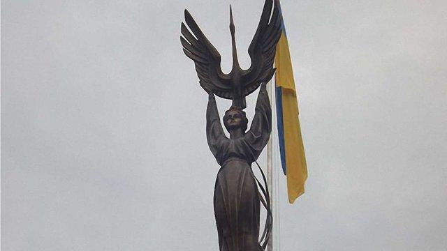 У Тернополі відкрили пам'ятник Незалежності України. Фото