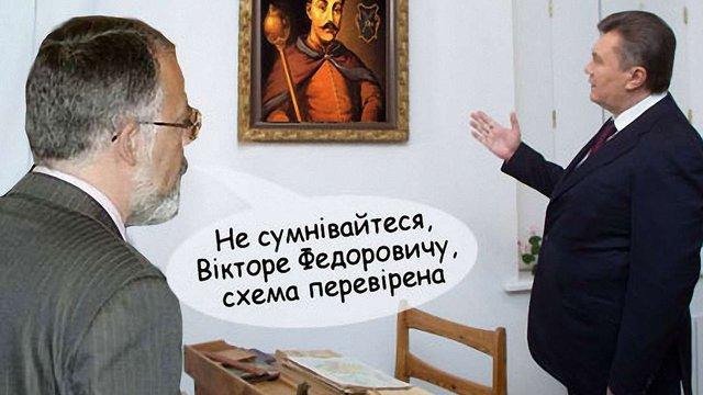 Порівняльний аналіз політики Івана Брюховецького та Віктора Януковича