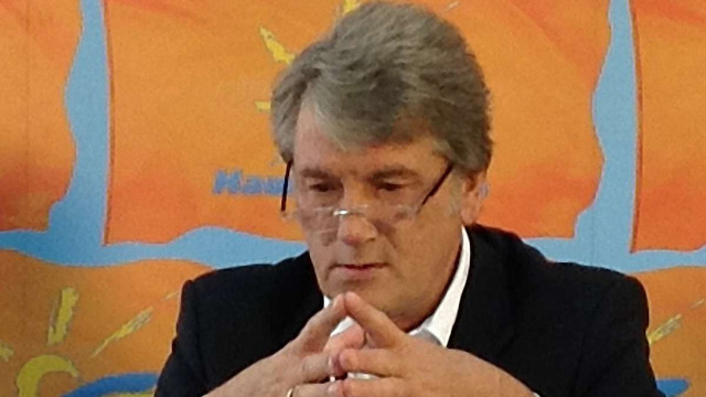 Ющенко: Об'єднана опозиція – це «ширка»