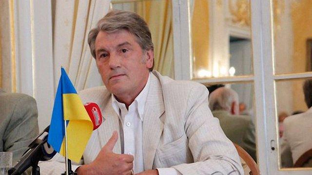 """Ющенко: Не треба робити з нас """"лохів"""", ми – європейці"""