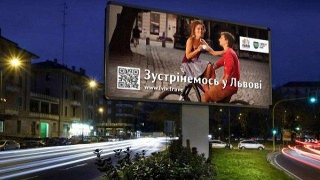 На вихідних Львів презентуватиме себе у Донецьку