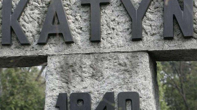 США замовчували злочини СРСР в Катині