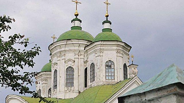 РПЦ пропонує ув'язнювати за образу почуттів віруючих