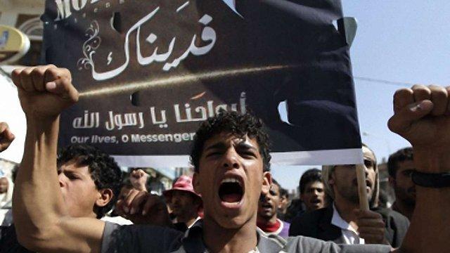 У Ємені демонстранти атакували посольство США
