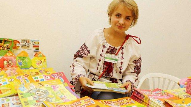 У Львові – третій день книжкового Форуму