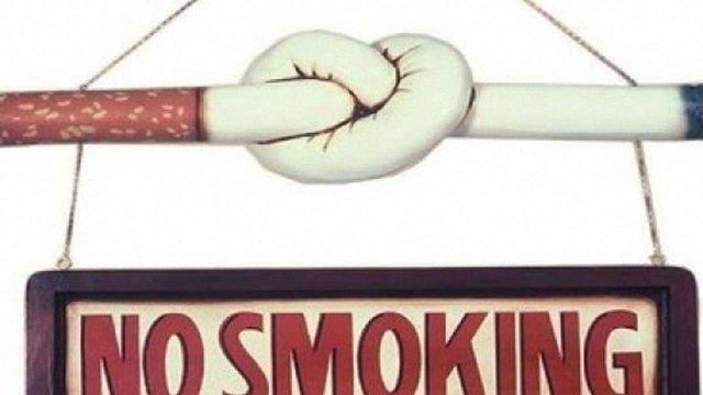 У Швейцарії сьогодні - референдум щодо заборони куріння
