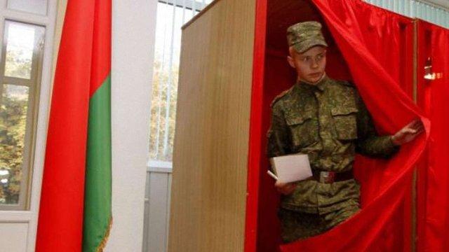 5 опозиційних партій Білорусі не визнають вибори демократичними