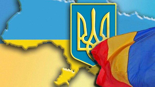 Румунська мова стала регіональною в Білій Церкві на Закарпатті