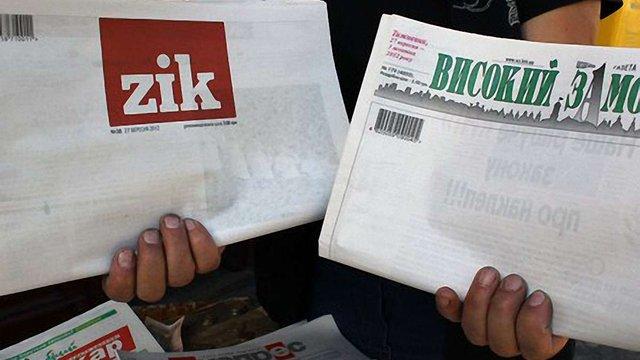 В Україні газети на знак протесту вийшли з білими шпальтами