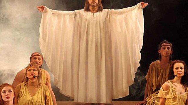 У РФ православні домоглися скасування опери про «Ісуса-суперзірку»