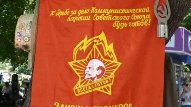 У Молдові заборонили комуністичну символіку в політичних цілях