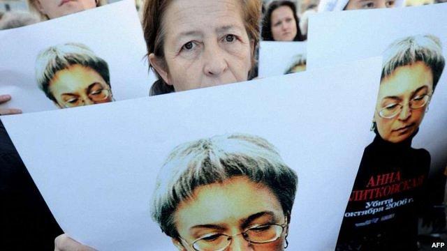 У Росії вшанували пам'ять убитої журналістки Політковської