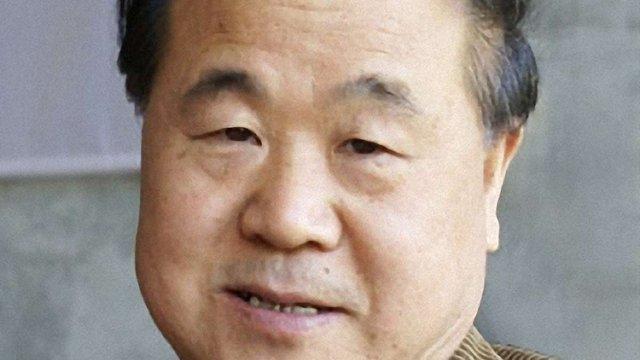 Нобелівським лауреатом з літератури став китаєць