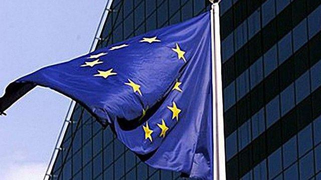 ЄС створить орган для нагляду за банками єврозони