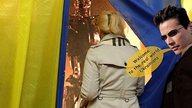 Останні «українські» вибори в Галичині
