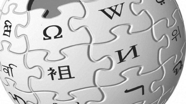 Українська Вікіпедія — перша в світі за зростанням популярності