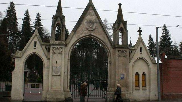 У Львові призначили нового директора музею «Личаківський цвинтар»