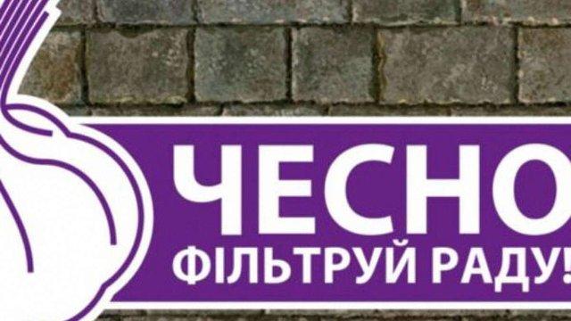 Рух «Чесно» почав моніторити новий парламент